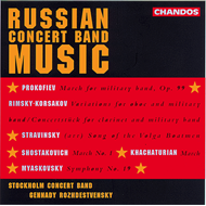 Produktbilde for Russian Concert Band Music (CD)