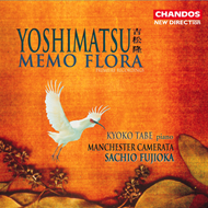 Produktbilde for Yoshimatsu: Orchestral Works (CD)