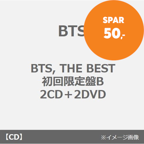 The Best (Version B) - Limited Edition (Import) (2CD + DVD)
