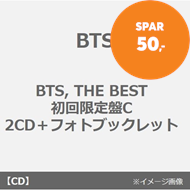 Produktbilde for The Best (Version C) (incl. 123pg Photobook + 2 x Stickers) (Import) (2CD)