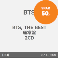 Produktbilde for The Best (incl. 36pg Lyric Booklet + 2 x Clear Photocards) (Import) (2CD)