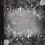 Everyday Life (CD)