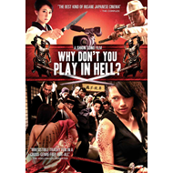 Why Don't You Play In Hell (DVD)
