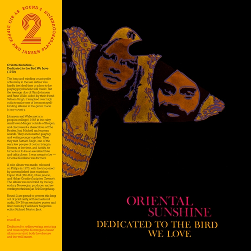 Dedicated To The Bird We Love - Limited Edition (VINYL - 180 gram)