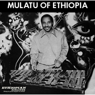 Mulatu Of Ethiopia - Limited Edition (VINYL - 3LP)