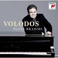Volodos Plays Brahms (CD)