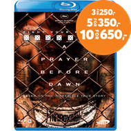 Produktbilde for A Prayer Before Dawn (BLU-RAY)