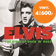 Produktbilde for The King Of Rock 'n' Roll (VINYL - 2LP - 180 gram)