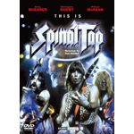 This Is Spinal Tap (DVD)
