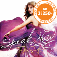 Produktbilde for Speak Now (CD)