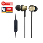 Sony MDR-EX650AP - Gold (HEADSET)