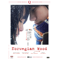 Norwegian Wood (DVD)