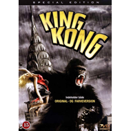 King Kong (1933) (DVD)