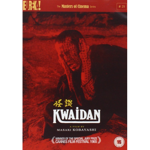 Kwaidan (UK-import) (DVD)