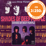 Produktbilde for Shades Of Deep Purple (Remastered) (CD)