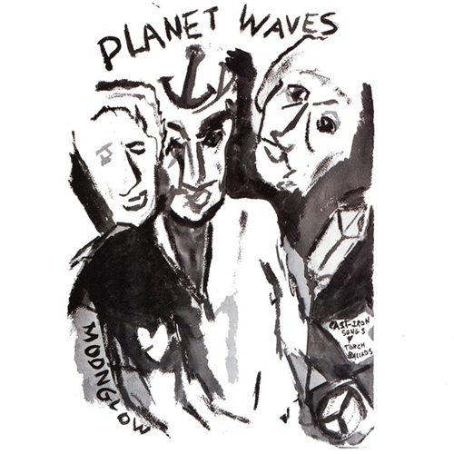 Planet Waves (Remastered) (CD)