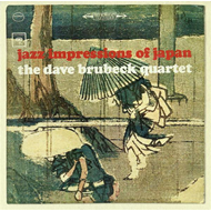 Jazz Impressions Of Japan - Original Columbia Jazz Classics (CD)