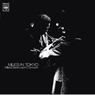 Miles In Tokyo (Remastered) (CD)