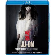 Ju-On White Ghost / Black Ghost (BLU-RAY)