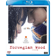 Norwegian Wood (BLU-RAY)