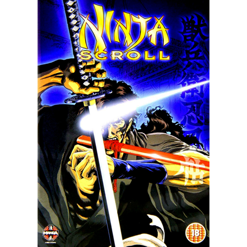Ninja Scroll (UK-import) (DVD)