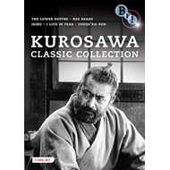 Kurosawa - The Classic Collection (UK-import) (DVD)