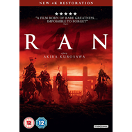 Ran (UK-import) (DVD)