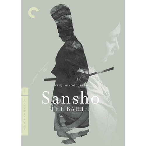 Sansho The Bailiff - Criterion Collection (DVD - SONE 1)