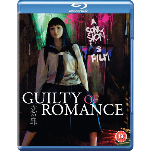 Guilty Of Romance (UK-import) (BLU-RAY)