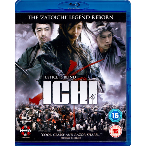 Ichi (UK-import) (BLU-RAY)