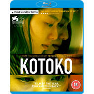 Kotoko (UK-import) (BLU-RAY)