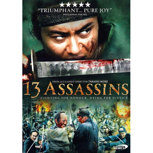 13 Assassins (DVD)