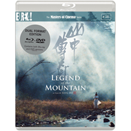 Legend Of The Mountain (UK-import) (Blu-ray+DVD)