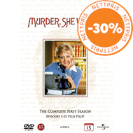 Murder, She Wrote - Sesong 1 (DVD)