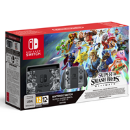 Nintendo Switch - Super Smash Bros. Ultimate Edition Bundle